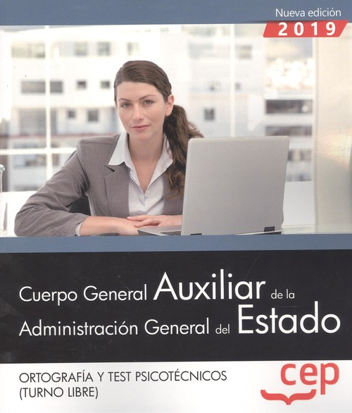 CUERPO GENERAL AUXILIAR DE LA ADMINISTACIÓN GENERAL DEL ESTADO
