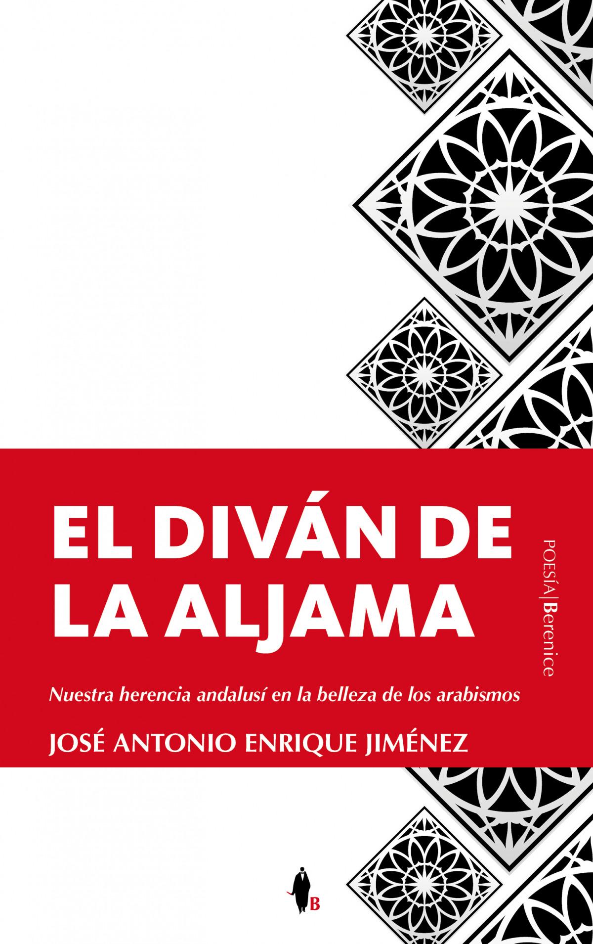 El diván de la Aljama