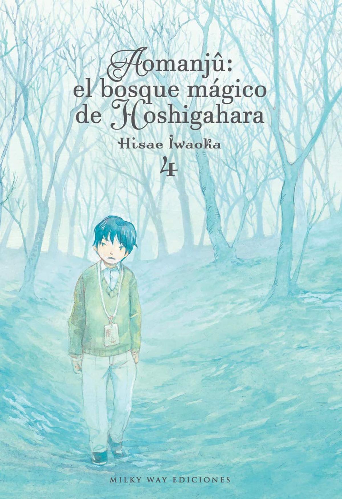 AOMANJÛ: EL BOSQUE MAGICO DE HOSHIGAHARA 4