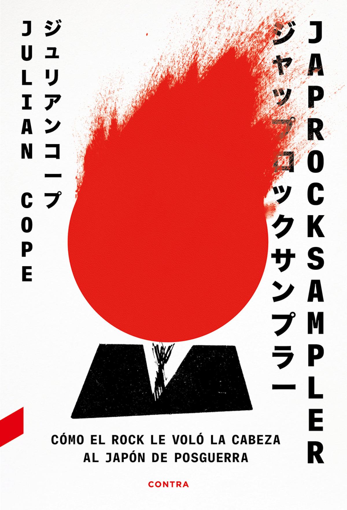 Japrocksampler: Cómo el rock le voló la cabeza al Japón de posguerra