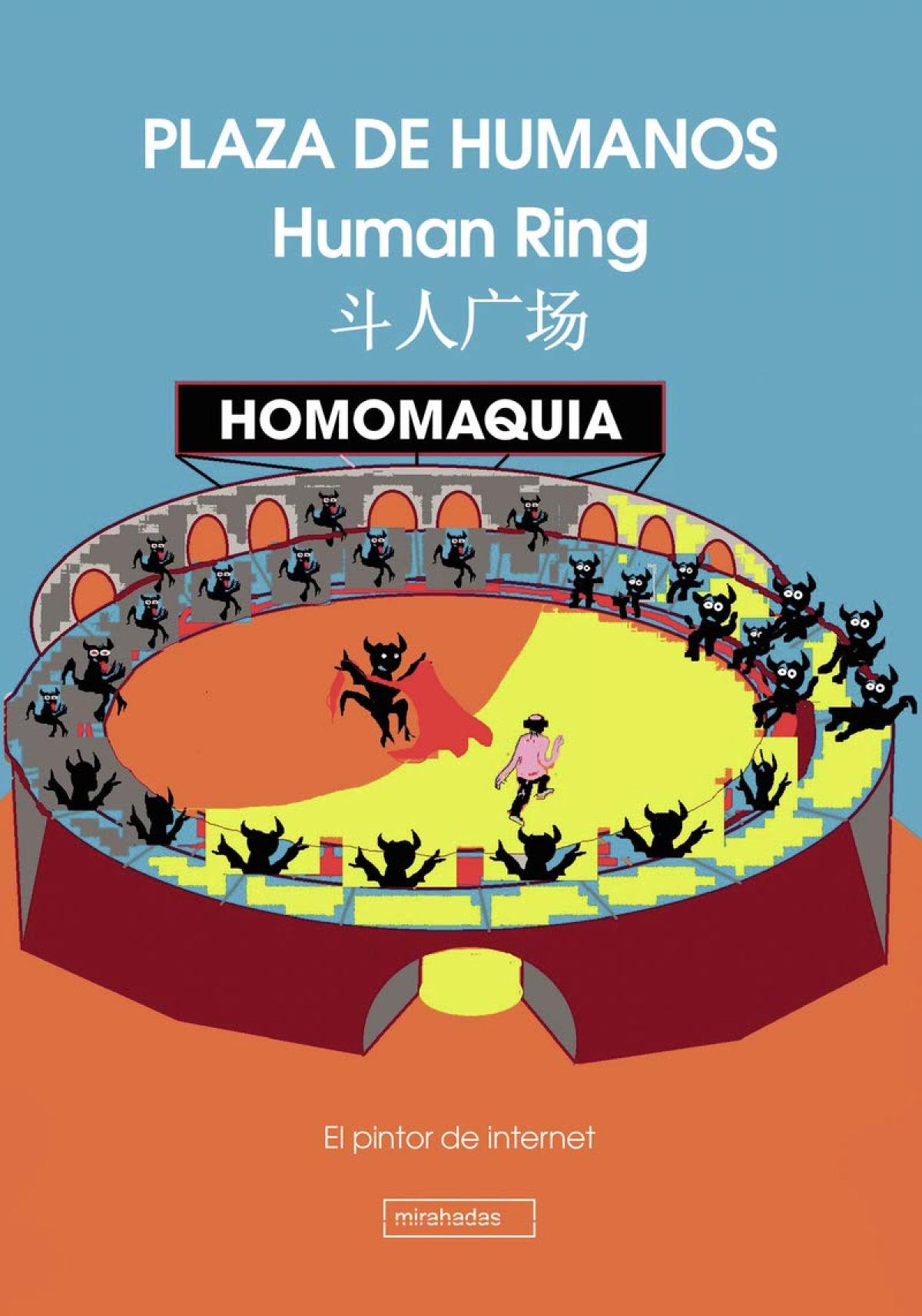 La homomaquia