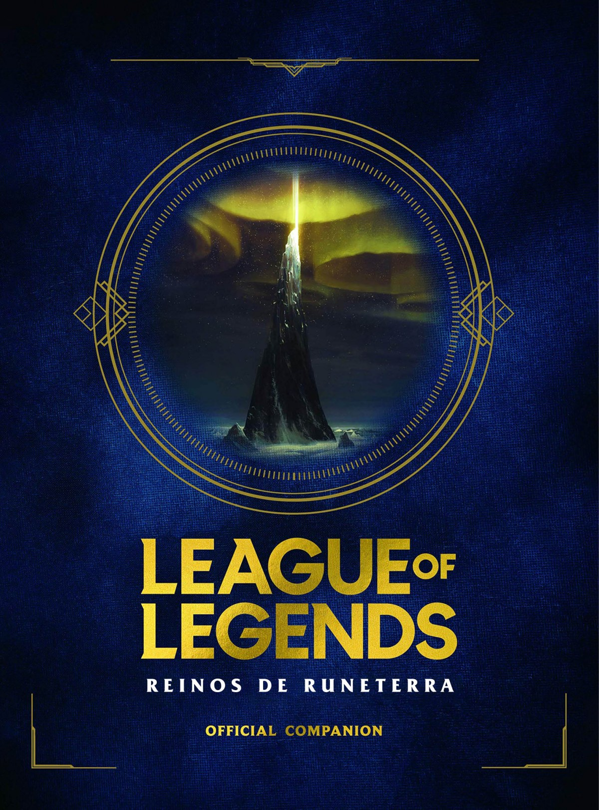 League of Legends. Reinos de Runaterra