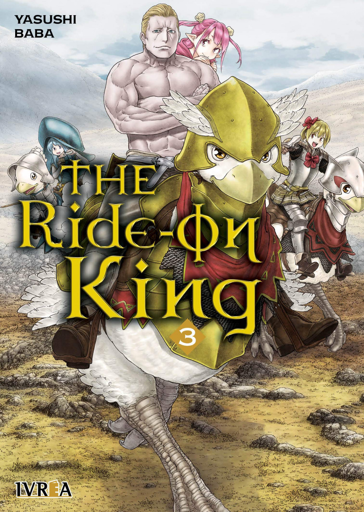 RIDE ON KING THE N 03