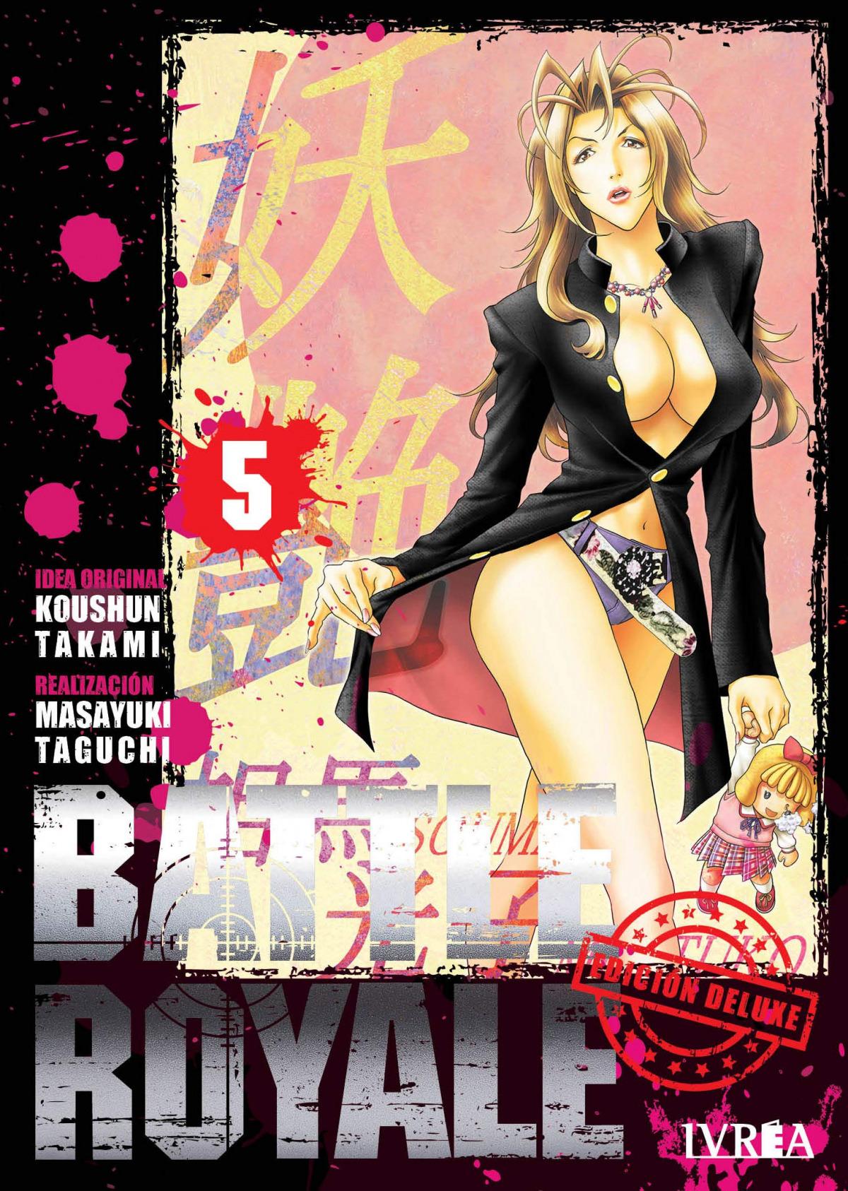 Battle Royale Edición Deluxe 5