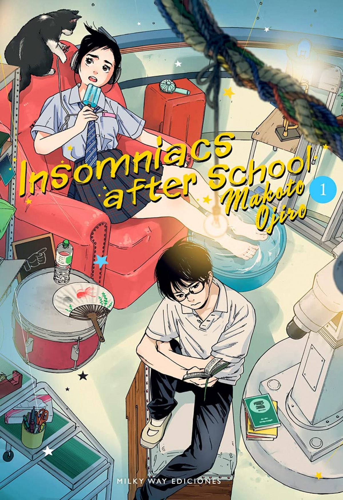 INSOMNIACS AFTER SCHOOL 1