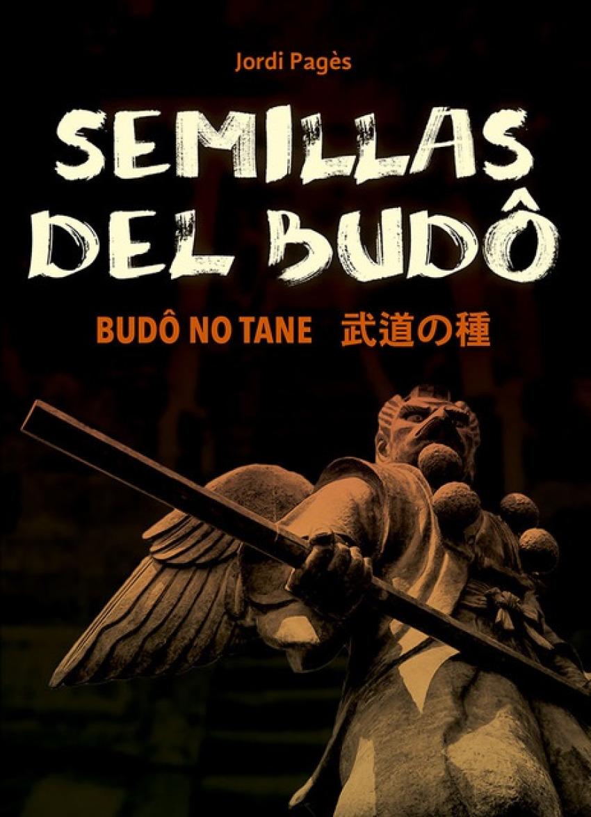 SEMILLAS DEL BUDO: BUDO NO TANE