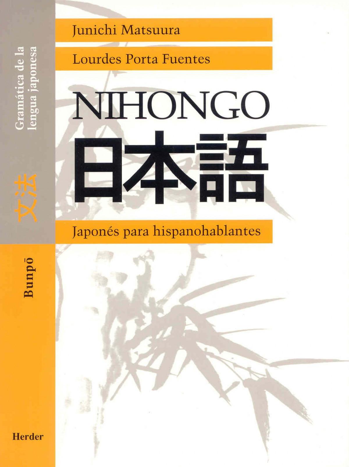 Nihongo gramática Bunpo