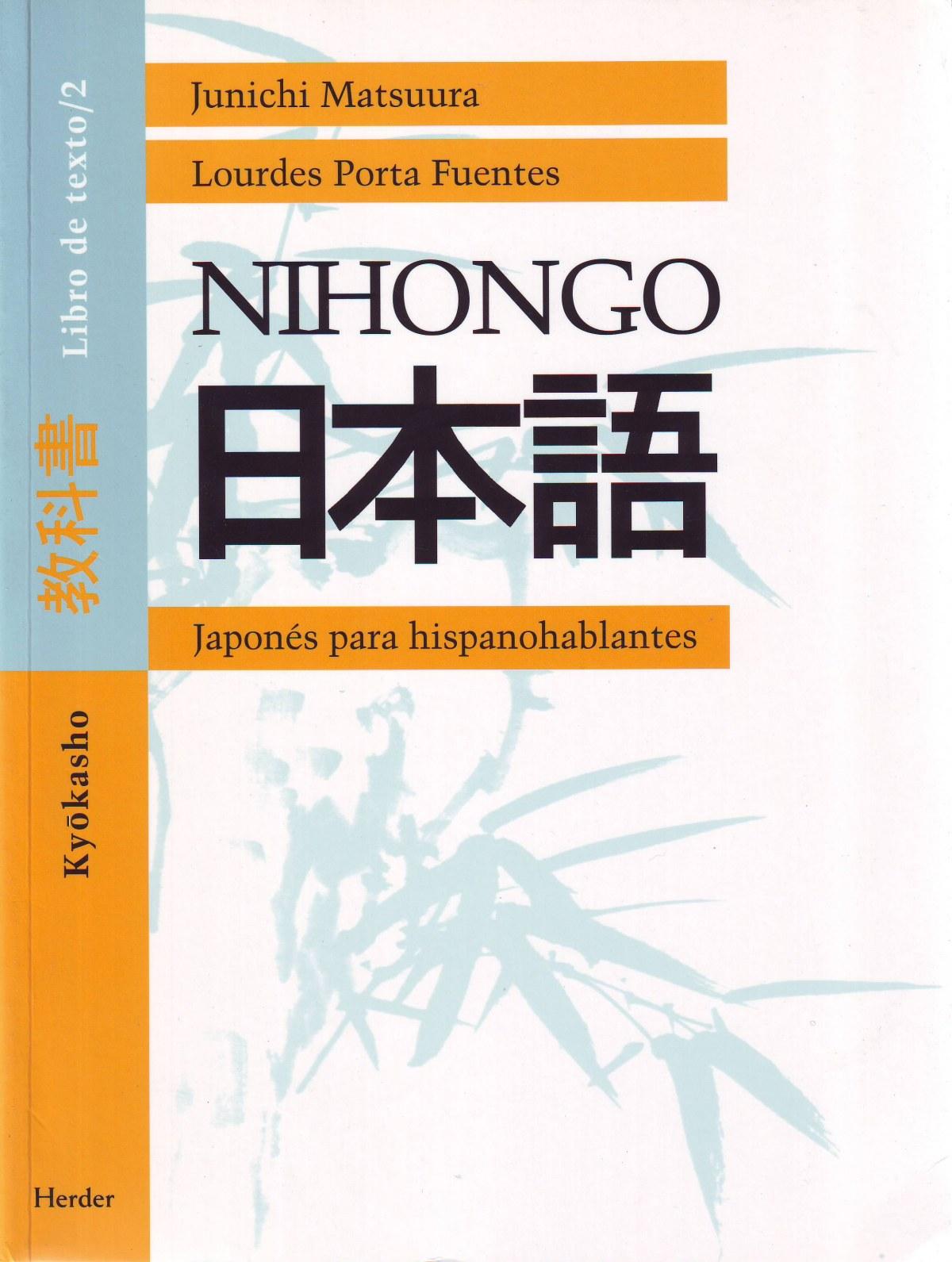 Nihongo 2 libro kyokasho