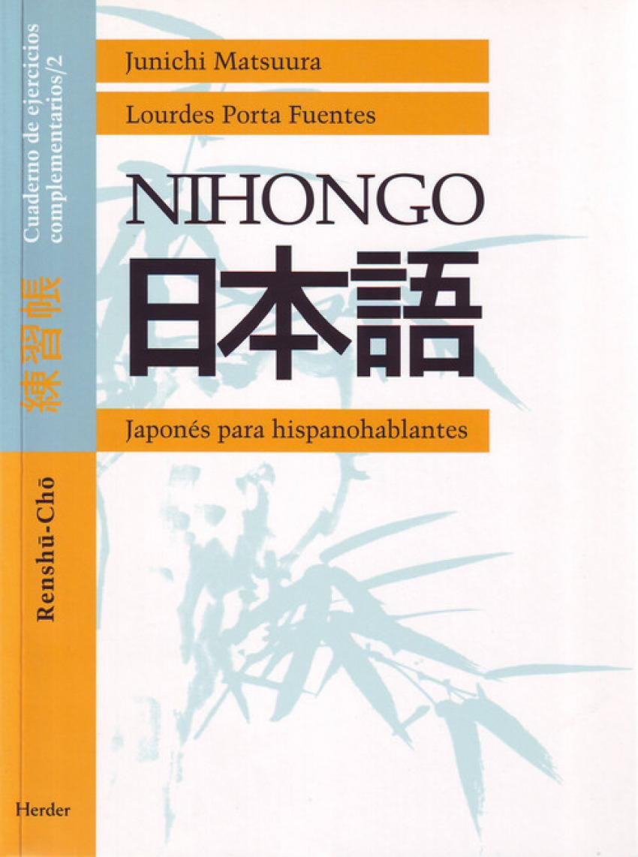 Nihongo 2 cuaderno ejercicios