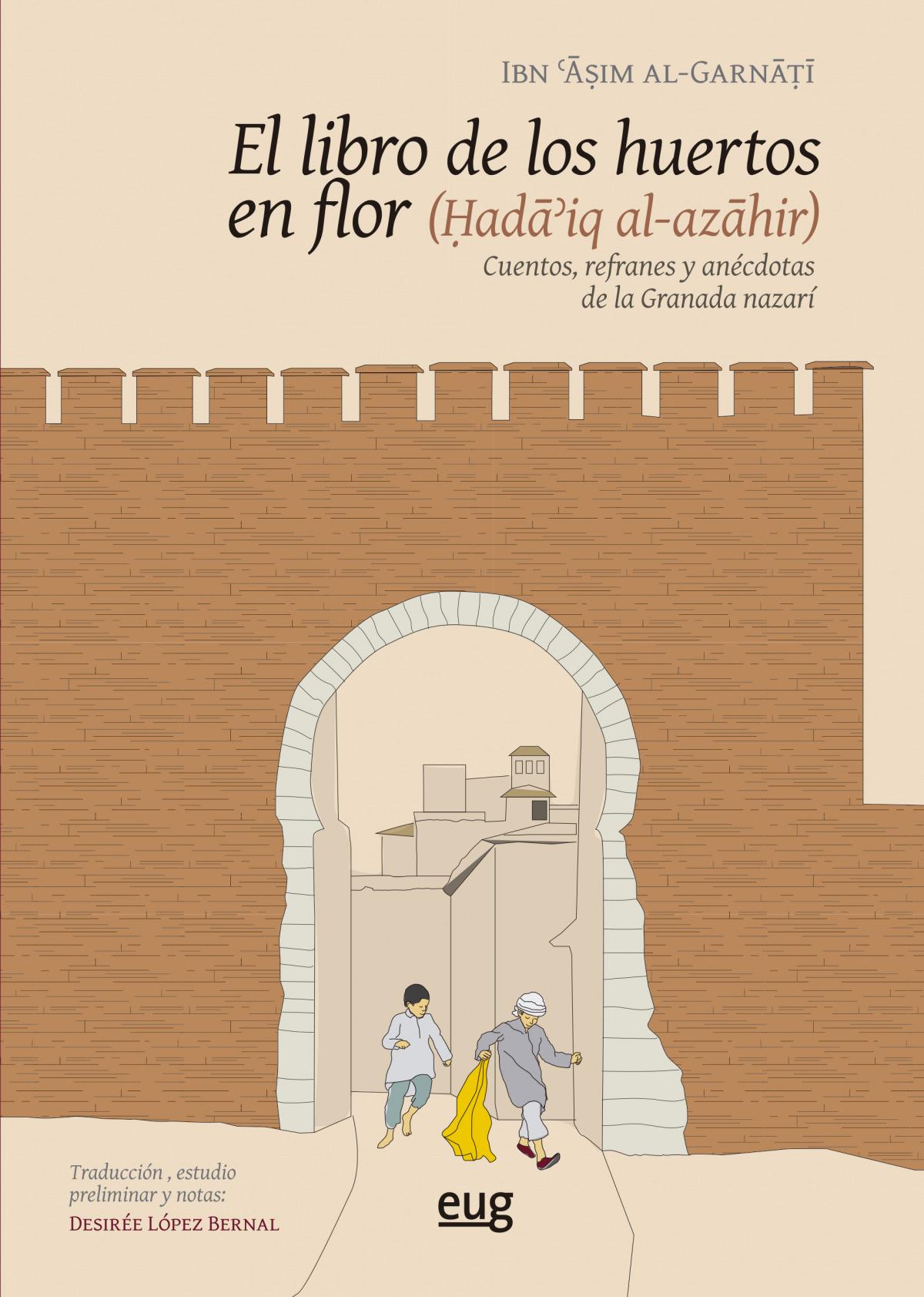 El libro de los huertos en flor