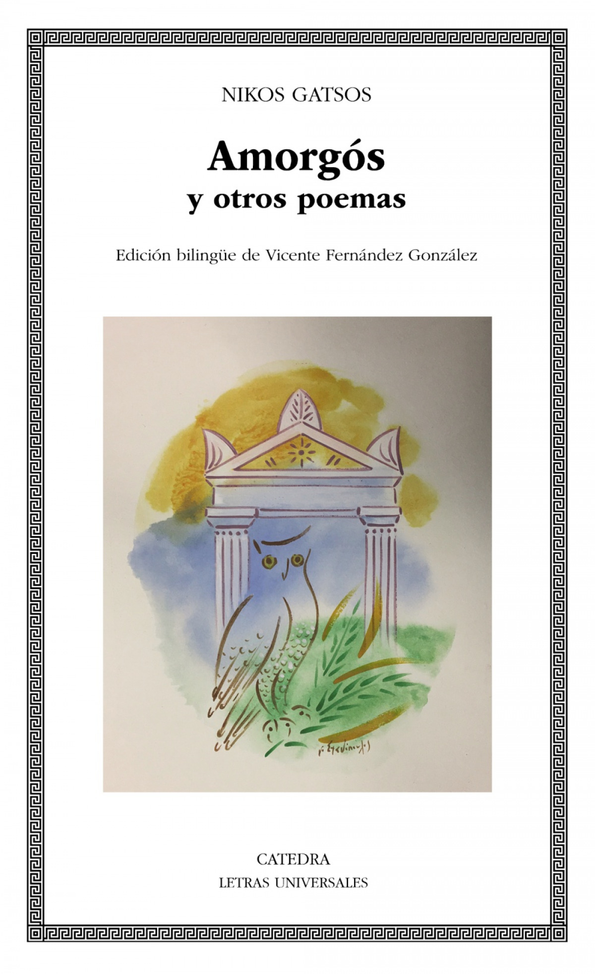 Amorgós y otros poemas