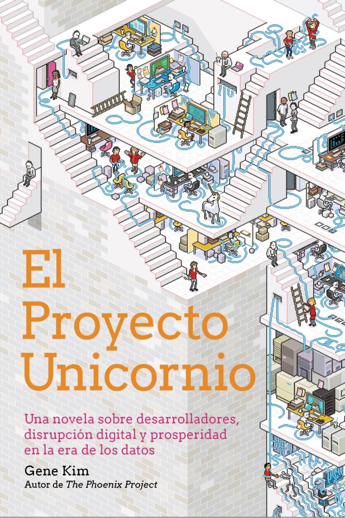 El Proyecto Unicornio