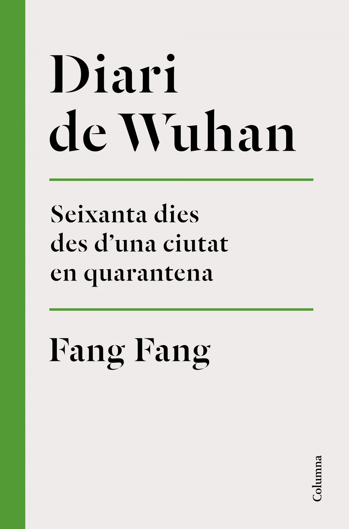 Diari de Wuhan