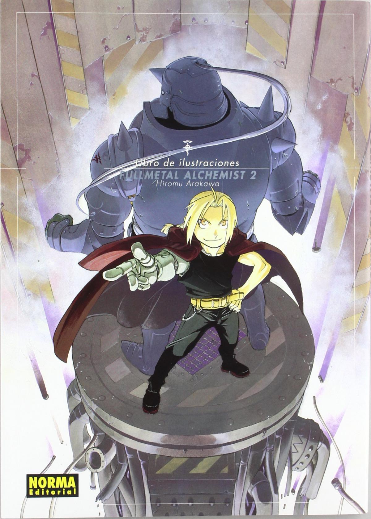 Fullmetal Alchemist Artboock, 2