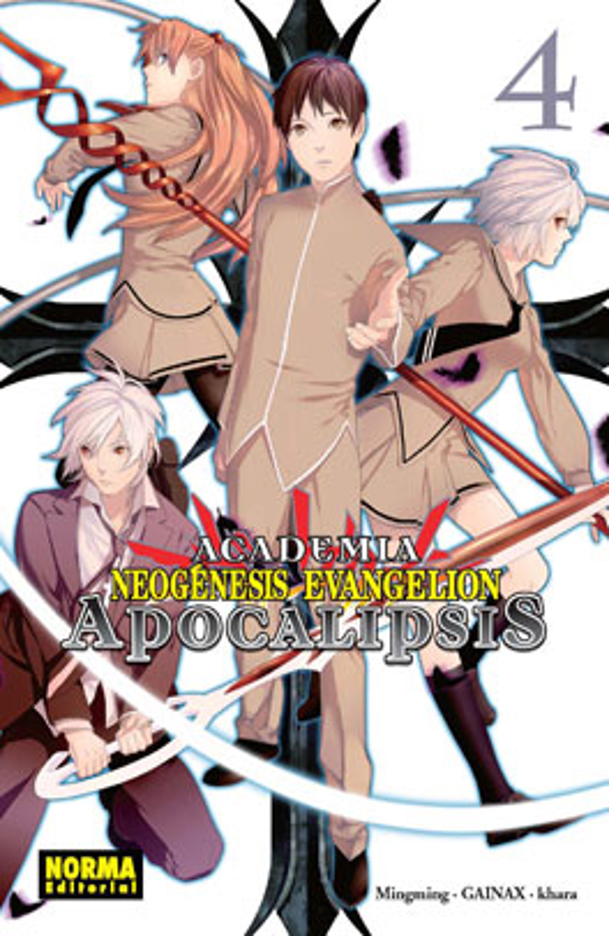 Academia Neogenesis, 4