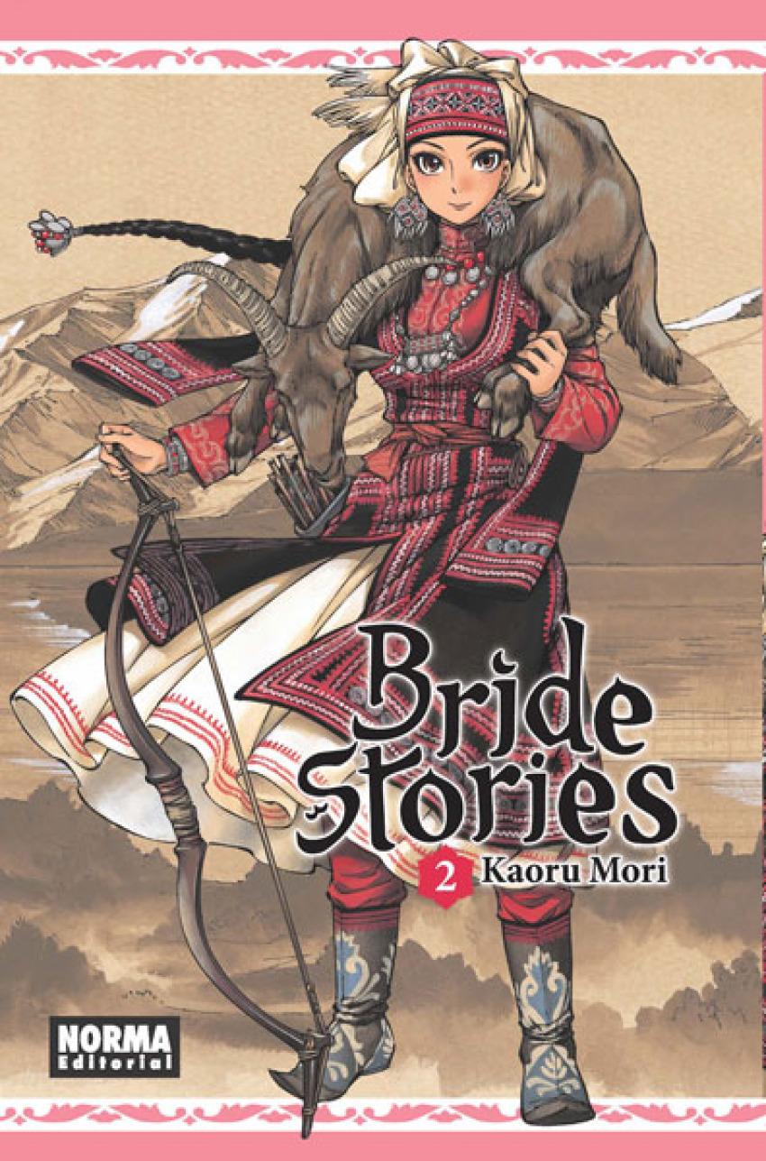 Bride Stories, 2