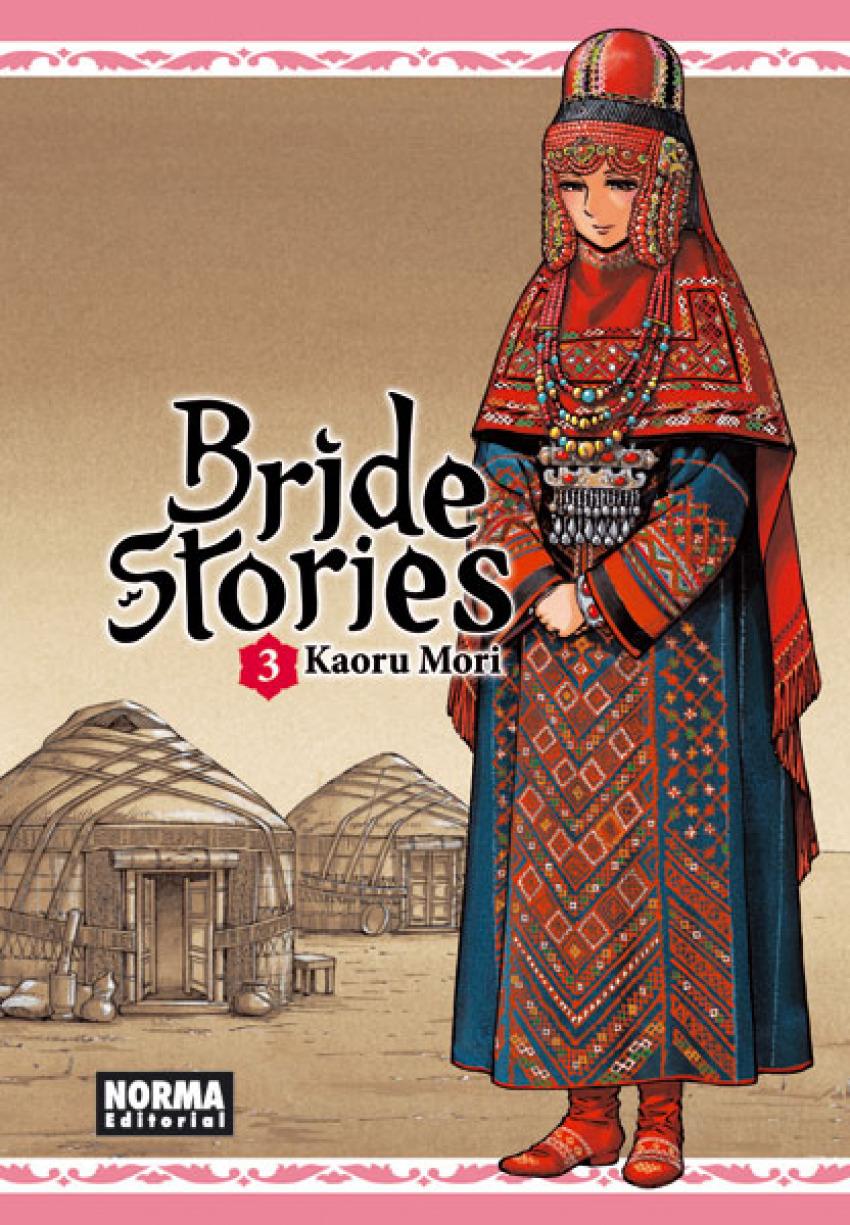Bride Stories, 3