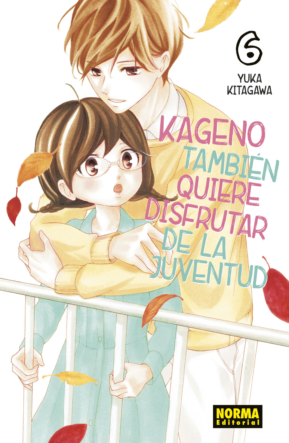 Kageno también quiere disfrutar de la juventud 06