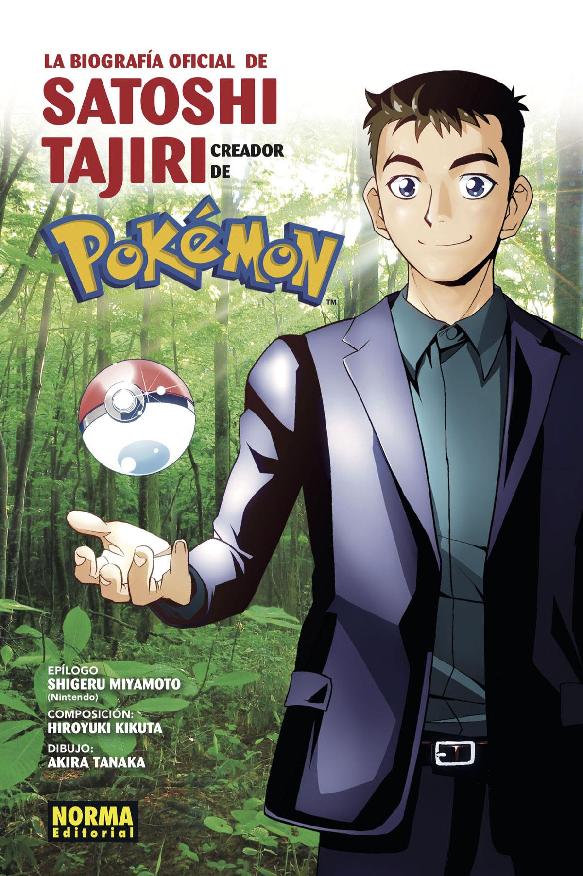 Biografía Oficial de Satoshi Tajiri