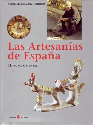 LAS ARTESANIAS DE ESPAÑA, 2. ZONA ORIENTAL