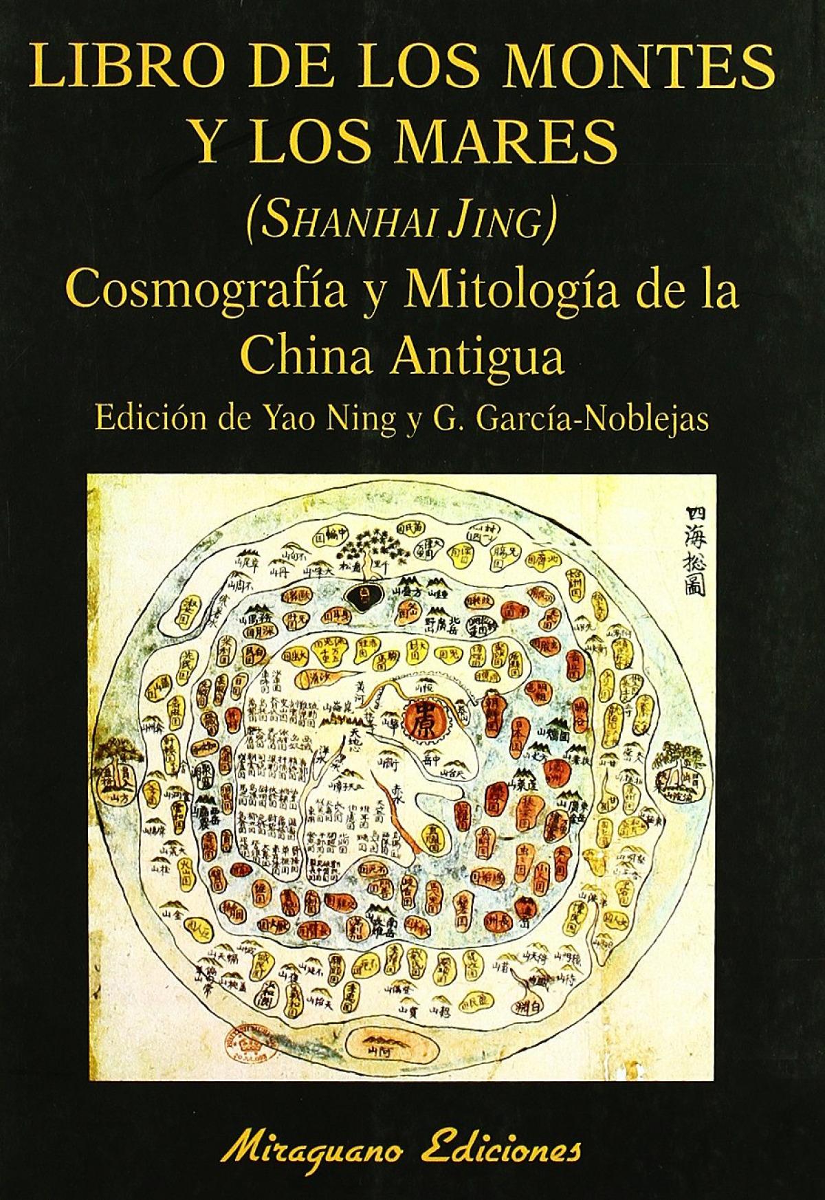Libro de los Montes y los Mares. (Shanhai Jing). Cosmografía y Mitología de la China Antigua