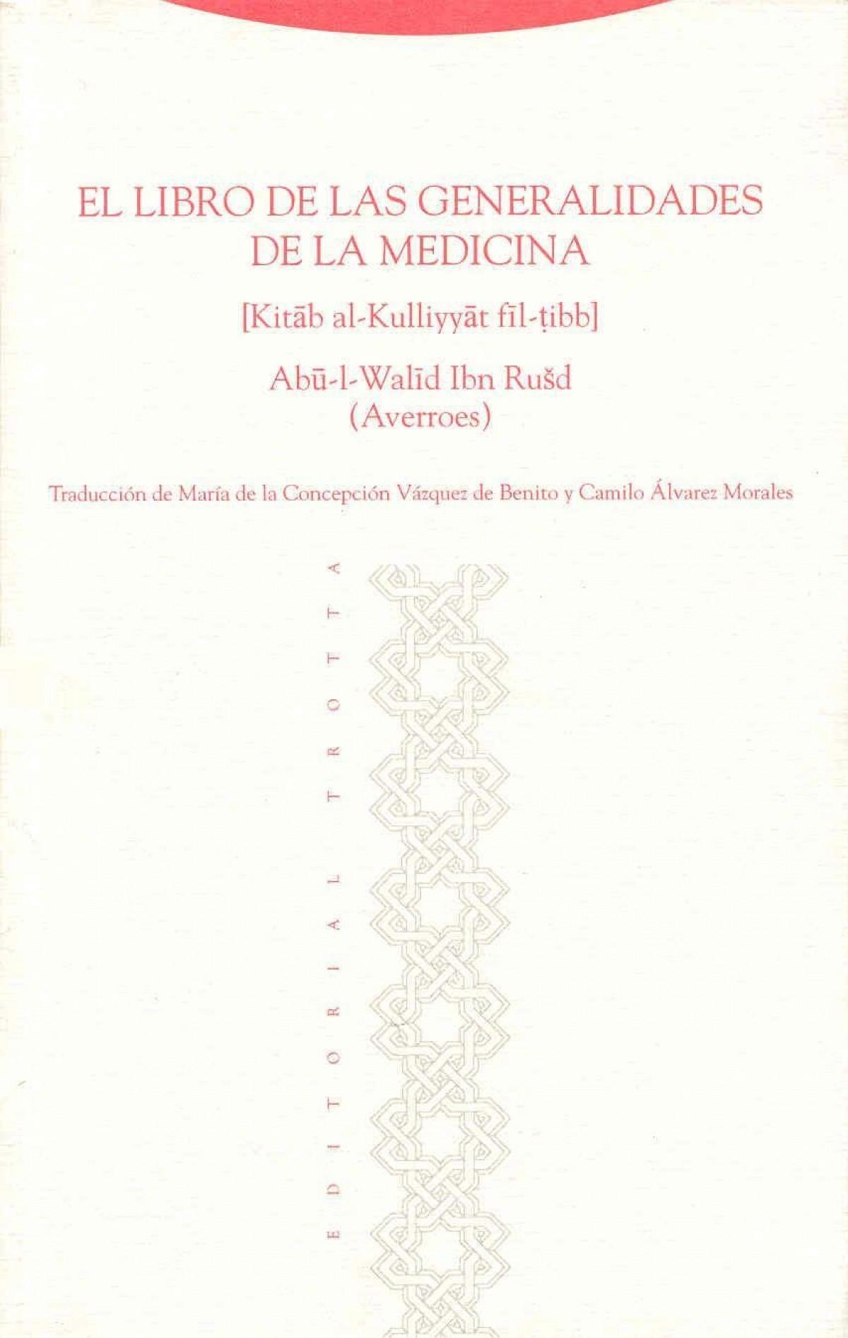 El libro de las generalidades de la medicina