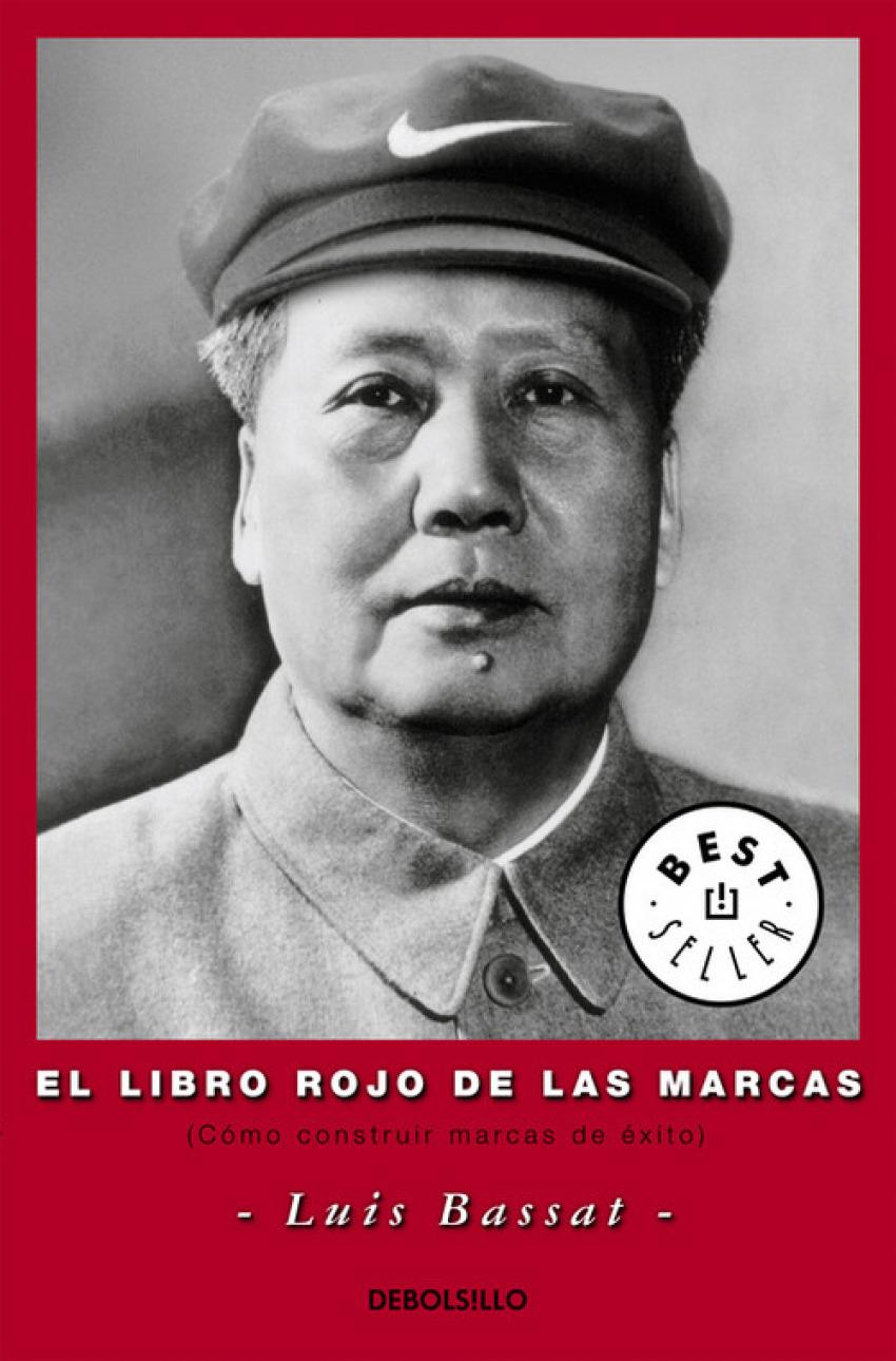 El libro rojo de las marcas