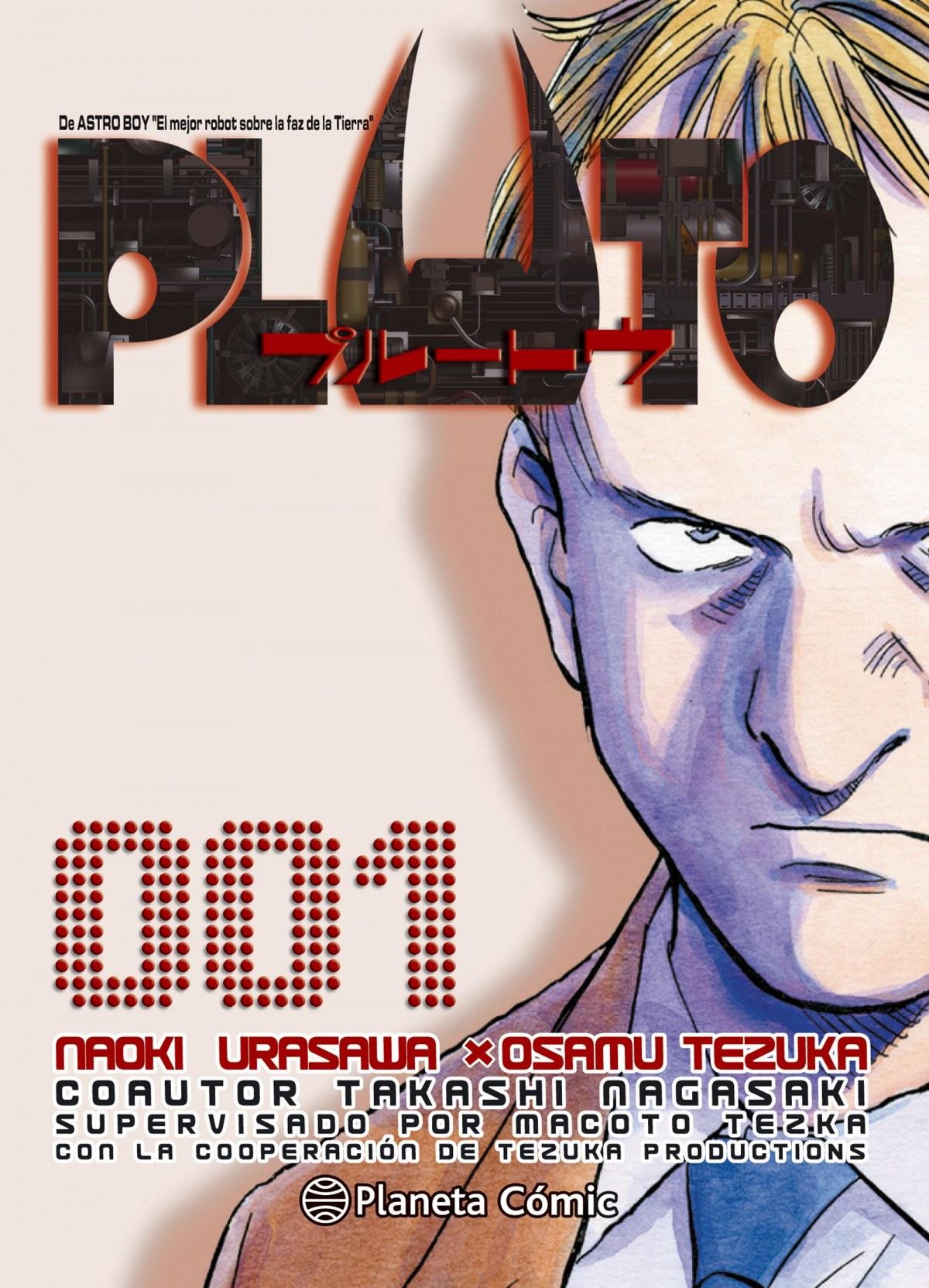 PLUTO 001 COMIC