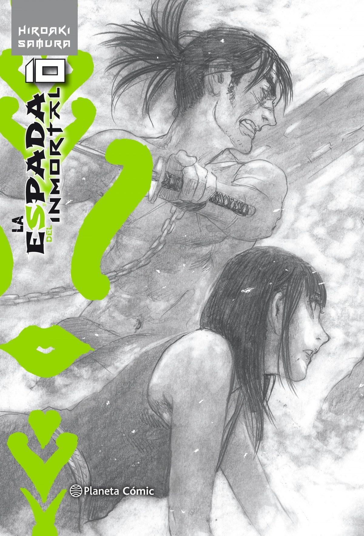 La espada del Inmortal Kanzenban nº 10/15