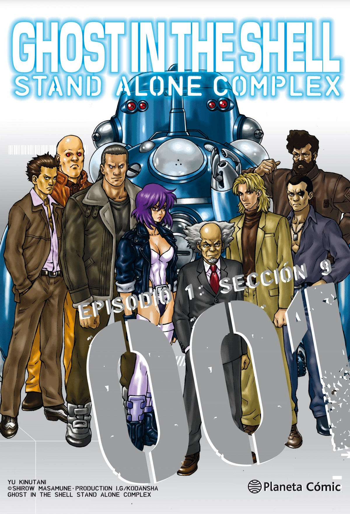 GHOST IN THE SHELL STAND ALONE COMPLEX 1