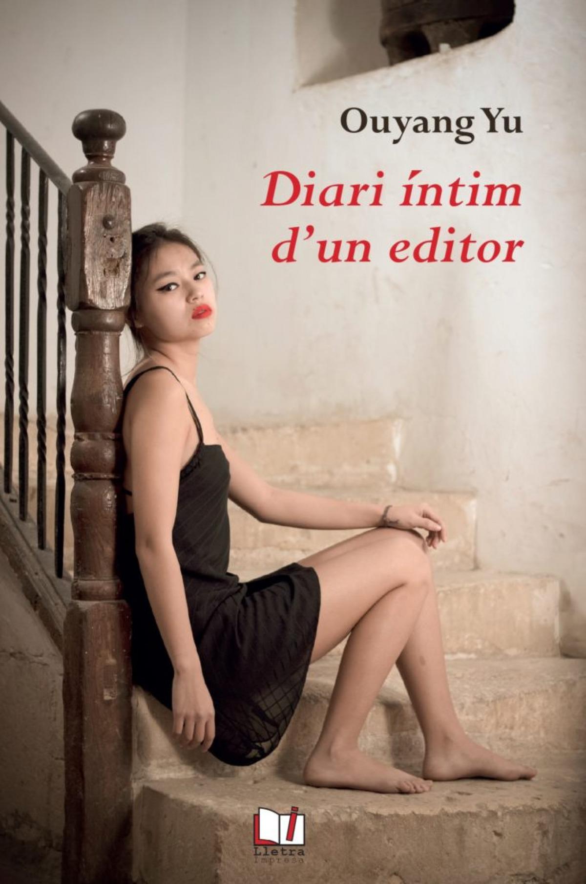 Diari íntim d'un editor