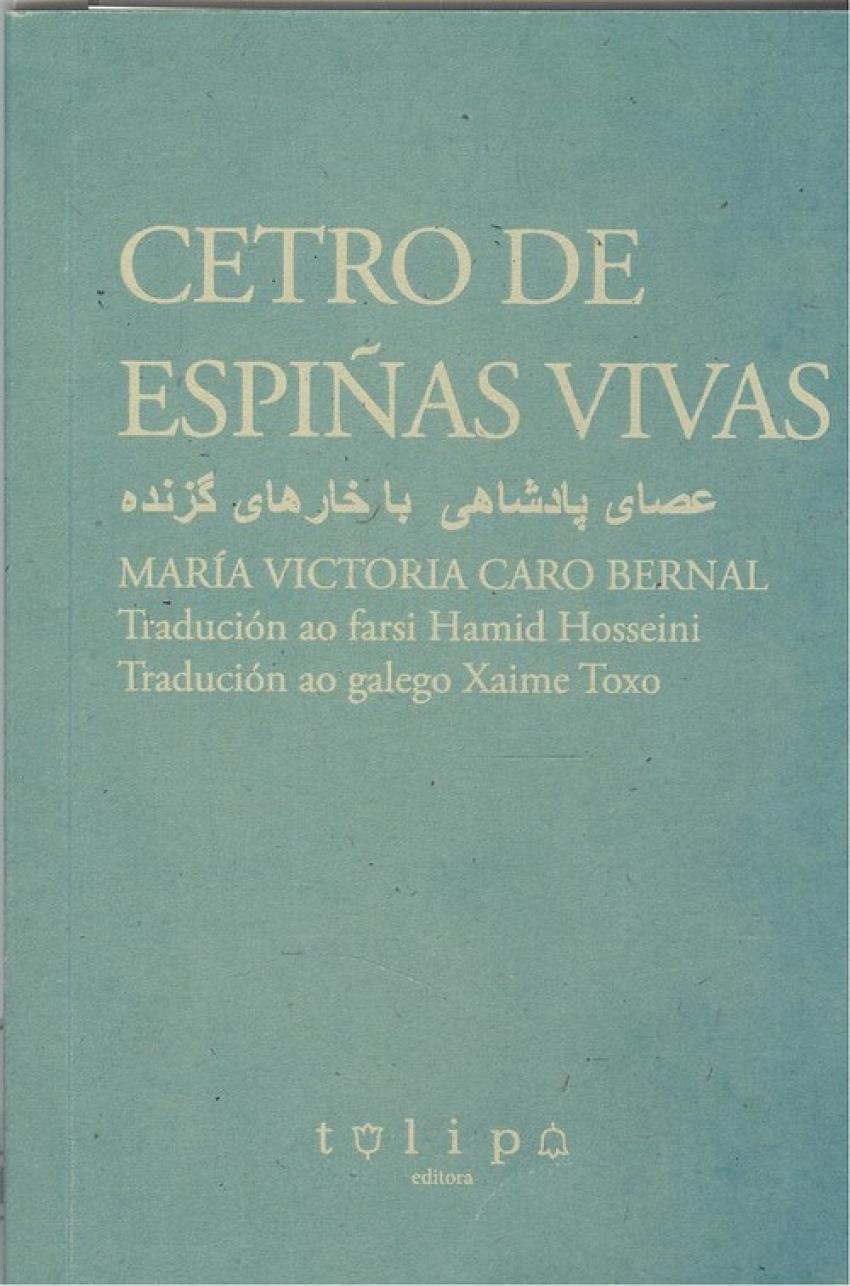 (g).cetro de espiñas vivas.(farsi/galego).(10x15)