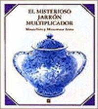 El misterioso jarrón multiplicador