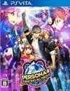 Persona 4 Dancing All Night Psvita