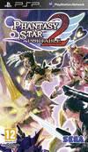Phantasy Star Portable 2 Psp