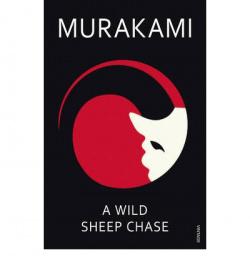 (murakami)/a wild sheep chase