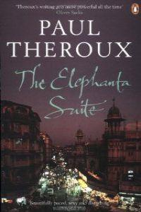 The (theroux)/elephanta suite