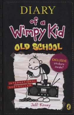 Diary of a wimpy kid:old school