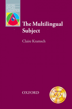 MULTILINGUAL SUBJECT,THE (APPLIED LINGUISTICS)