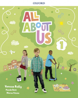 ALL ABOUT US 1 CLASSBOOK