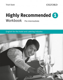 (04).HIGHLY RECOMMENDED 1.(WORKBOOK)