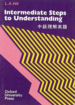 STEPS TO UNDERSTANDING: INTERMEDIATE