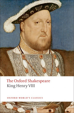 KING HENRY VIII OR ALL IS TRUE