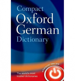 Compact Oxford German Dictionary