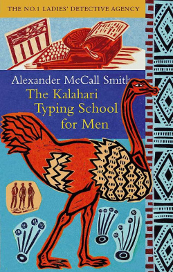 (mccall)/kalahari typing school men