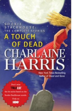 (harris)/a touch of dead
