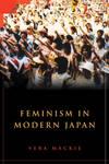 FEMINISM IN MODERN JAPAN PB
