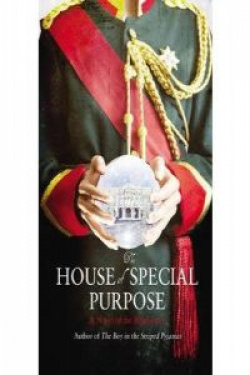 House of special purpose the