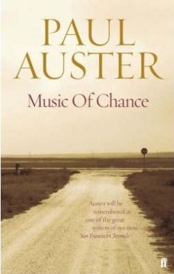 (auster).music of chance
