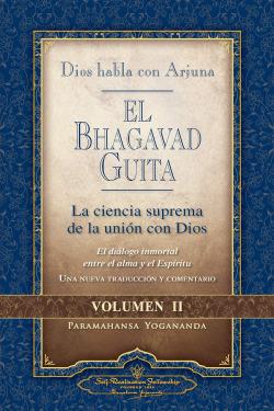 El Bhagavad Guita